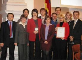Сотрудники Криминона с представителями мэрии Новосибирска